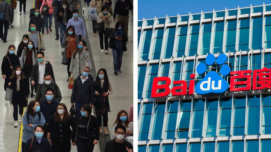 Baidu Releases AI to Identify People Who Don't Wear Masks Amid Coronavirus thumbnail