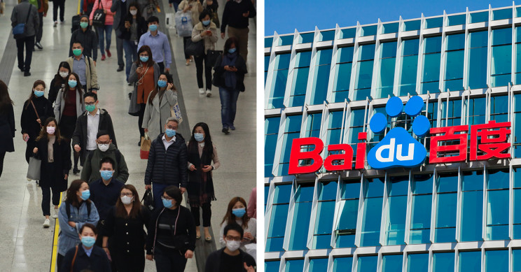 Baidu Releases AI to Identify People Who Don't Wear Masks Amid Coronavirus