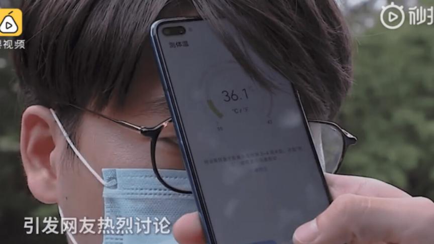 Huawei's Temperature-Taking Phone Release Anticipates Future Waves of COVID-19