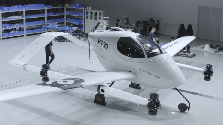 See The First Fully Operational Flying Taxi Factory In Full Motion