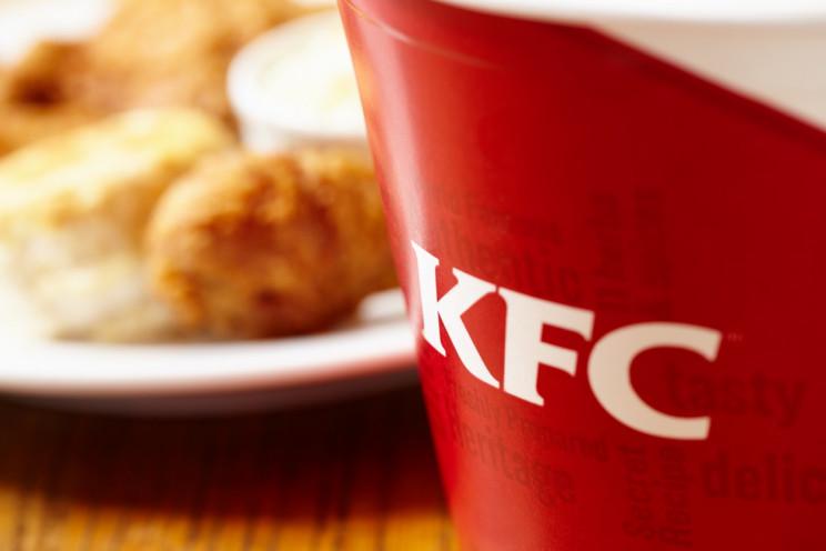 history of kfc meal