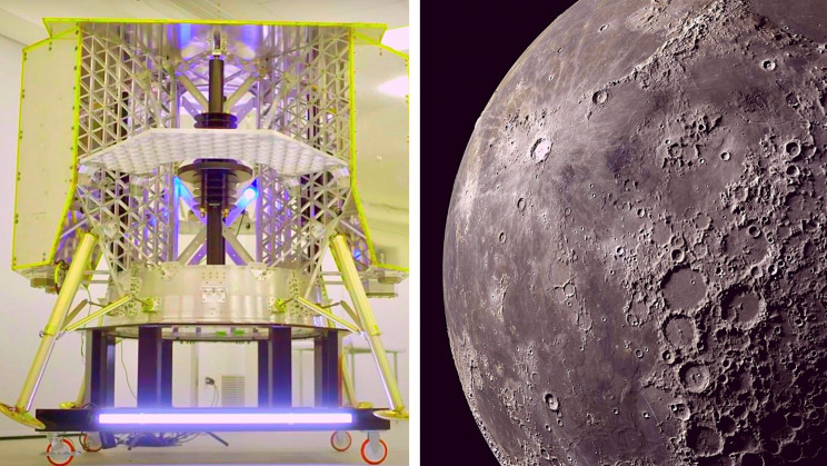 A Company Raised $11.5 Million for a New Moon Mission