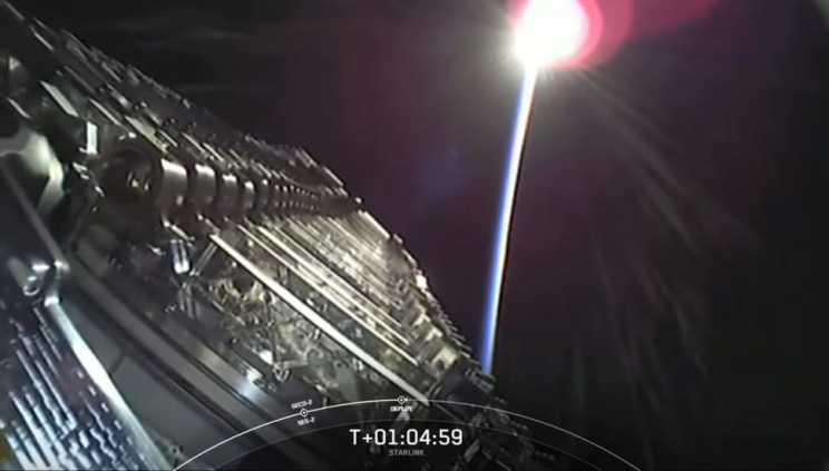 Starlink Satellites Deploy