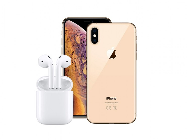 Enter for a Chance to Win a Free iPhone XS Max with This Giveaway