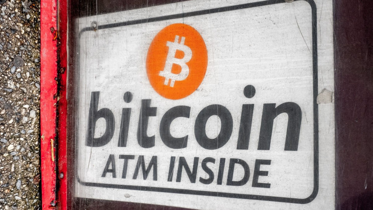 A Complete Guide to Bitcoin ATMs