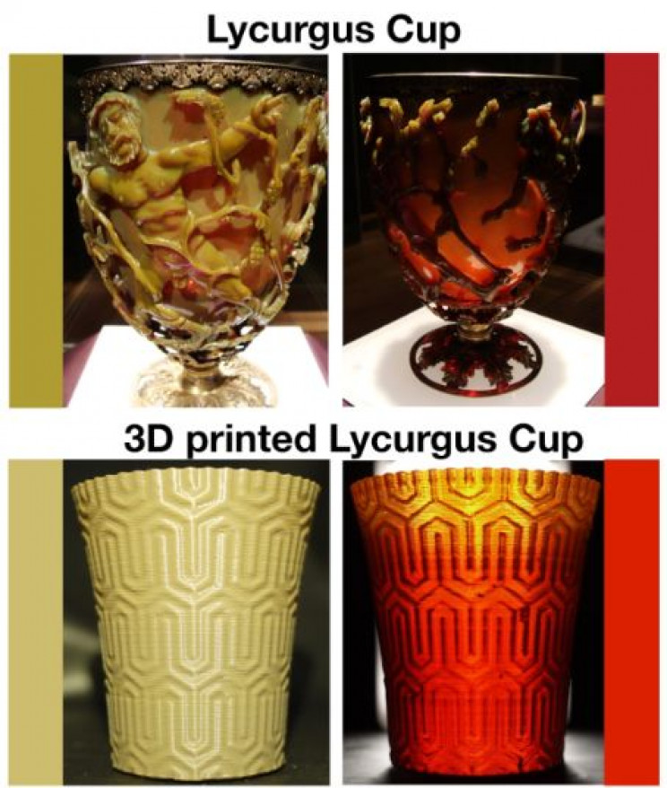 Lycurgus cup reproduction