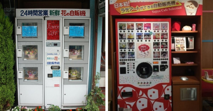 17+ Interesting Vending Machines in Japan You'll be Surprised to Know Exist