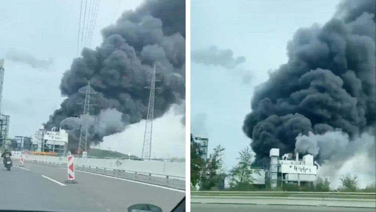 Mystery Explosions Rock Chemical Plant Site in Germany