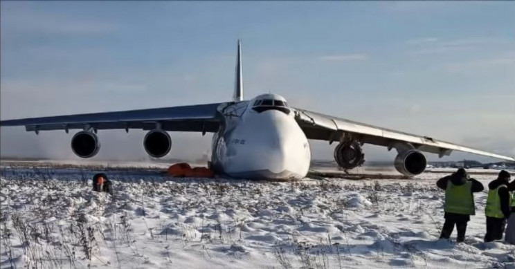 Massive Russian An-124 Condor Slides Off The Runway After Engine Failure