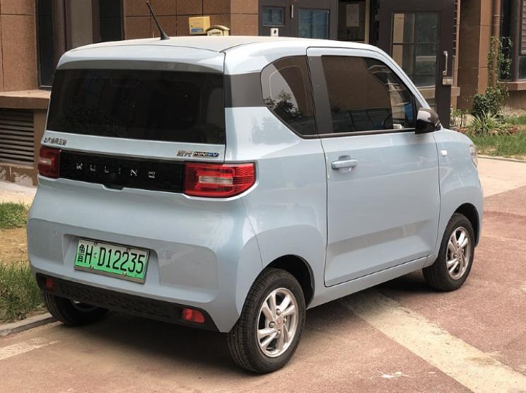 Hong Guant Mini EV