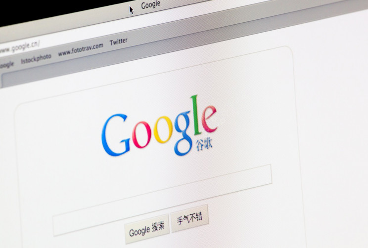 Google Executive Says China Search Engine Project is Over