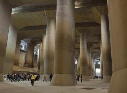 Examining the Engineering of the Kasukabe Reservoir in Japan