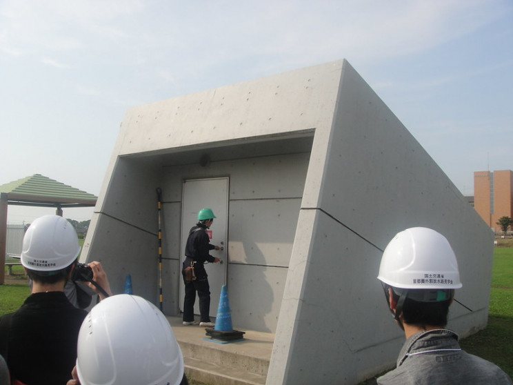 Examining the Engineering of the Kasukabe Reservoir in Japan