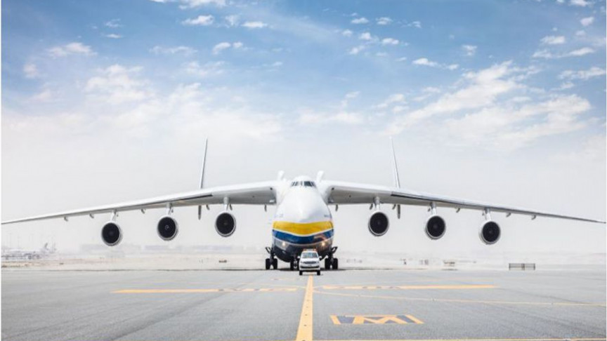 The Amazing Antonov An-225: The World's Largest Cargo Plane