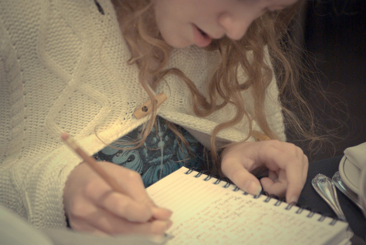 train your brain journal