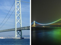 7 Interesting Facts About Akashi Kaikyo Bridge in Japan