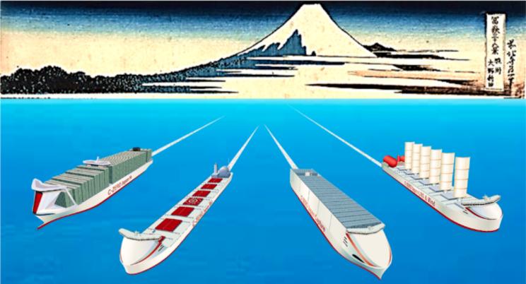 Japan's Ministry of Transport Reveals Tantalizing Zero-Emission Ship Details