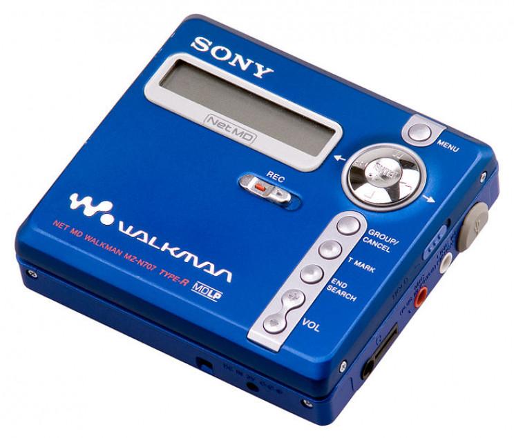 obsolete tech minidisk
