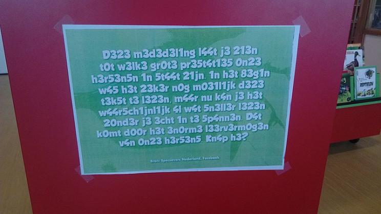leetspeak poster
