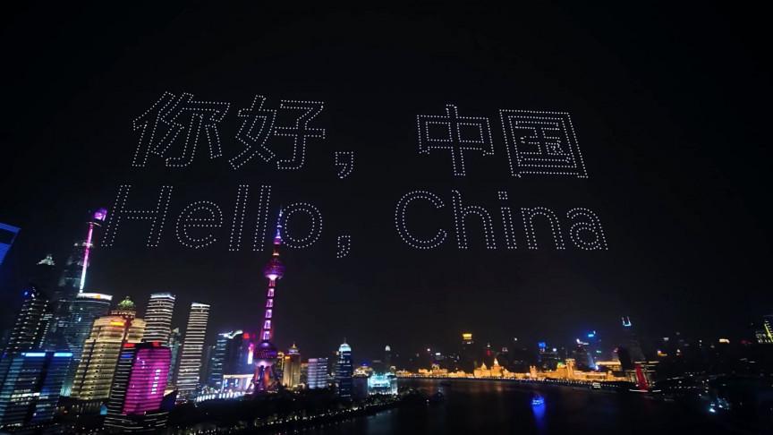 Genesis Breaks World Record by Flying 3,281 Drones Over Shanghai