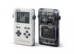 Download Thousands of Games with the World's First Modular, Open-Source Portable Gaming Console