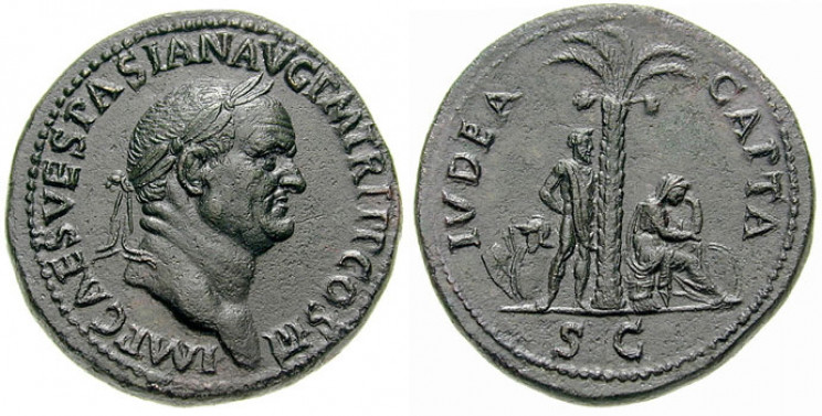 Judea Capta sestertius of Vespasian