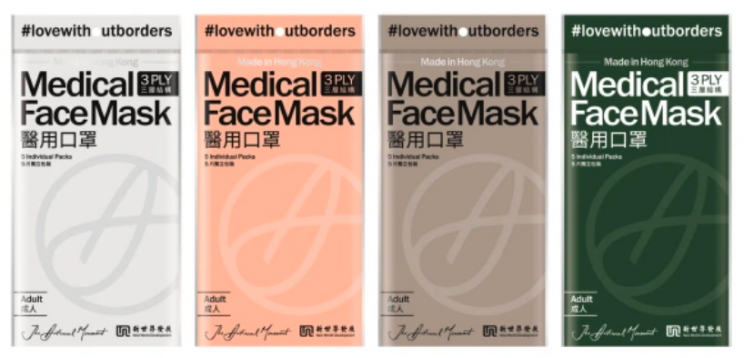 Billionaire to Distribute 10 Million Free Face Masks in Vending Machines in Hong Kong