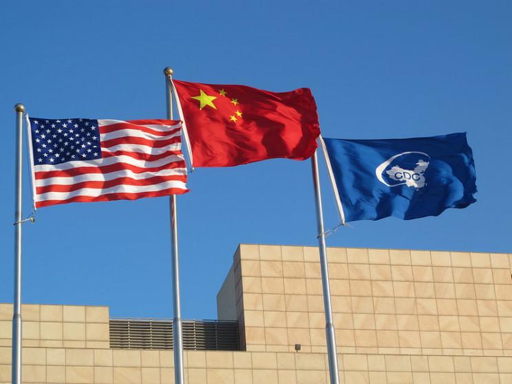 202 disasters us china