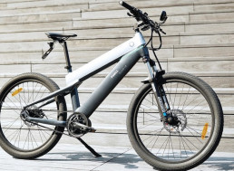The Most Thrilling Long Range E-Bike on the Market is Here