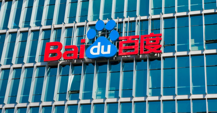 Baidu Has Overtaken Google in the Smart Speaker Market
