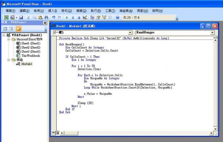 best programming languages visual basic