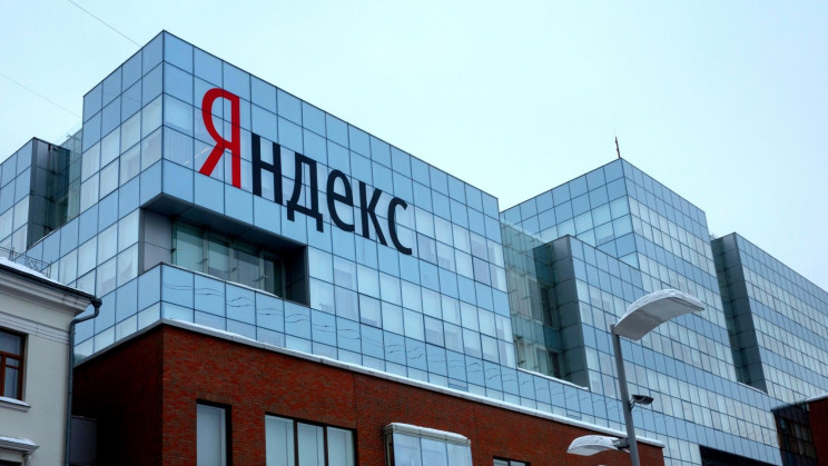 Yandex Thwarts the Largest Known DDoS Attack: 21.8M Requests Per Second
