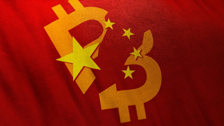 China's Crypto Ban Frees up More Energy Than Many Countries Use in a Year