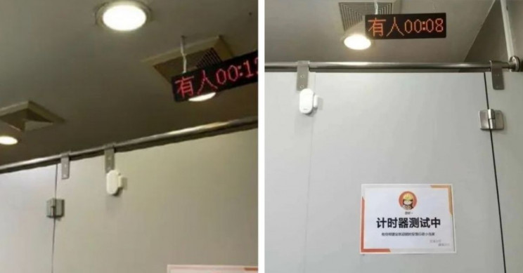 Chinese Company Times Employees' Toilet Breaks, Gets Roasted