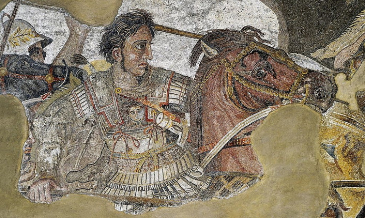 Mosaic of Alexander the Great House of the Fuan, Pompeii