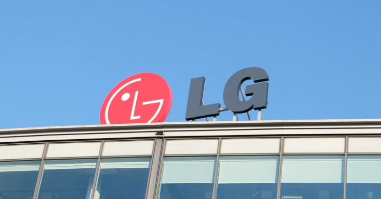 Mobile World Congress: ZTE Cancels Press Conference, LG Pulls out Amid Coronavirus Frenzy