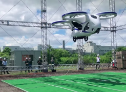 The Future of Flying: A Japanese Flying Car Takes to the Skies