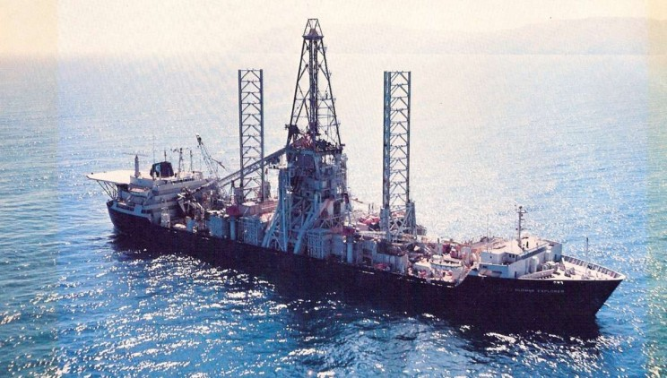 Glomar Explorer - the CIA and Howard Hughes' Attempt to Raise a Sunken Russian Submarine