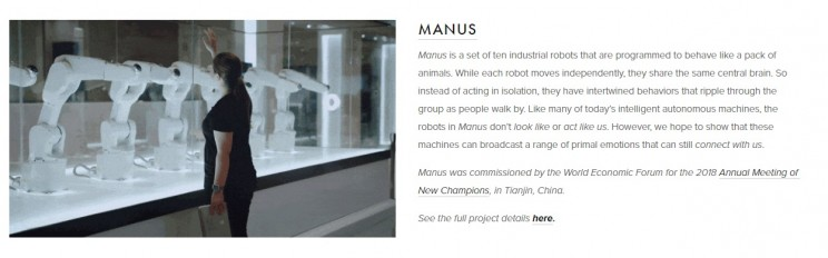 robots are living things MANUS