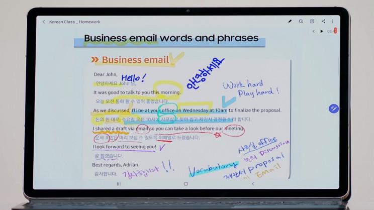 Samsung Galaxy Tab S7 Notes Demo