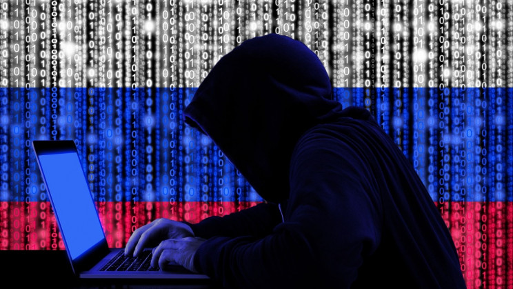 New Report Links Ransomware Attacks to the Russian Government