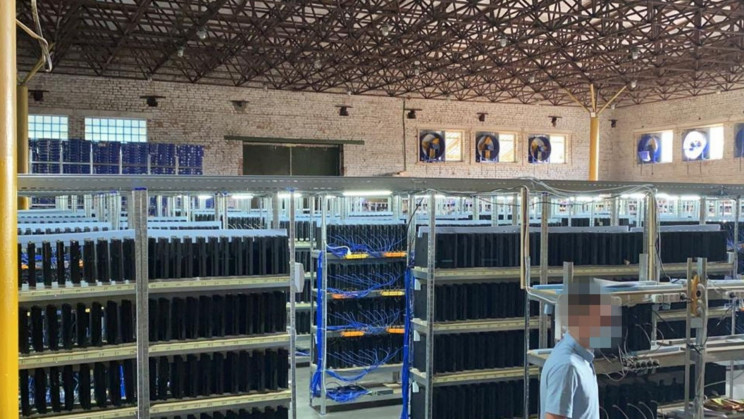 Illegal Crypto Mining Farm With Almost 5,000 Computers Busted in Ukraine