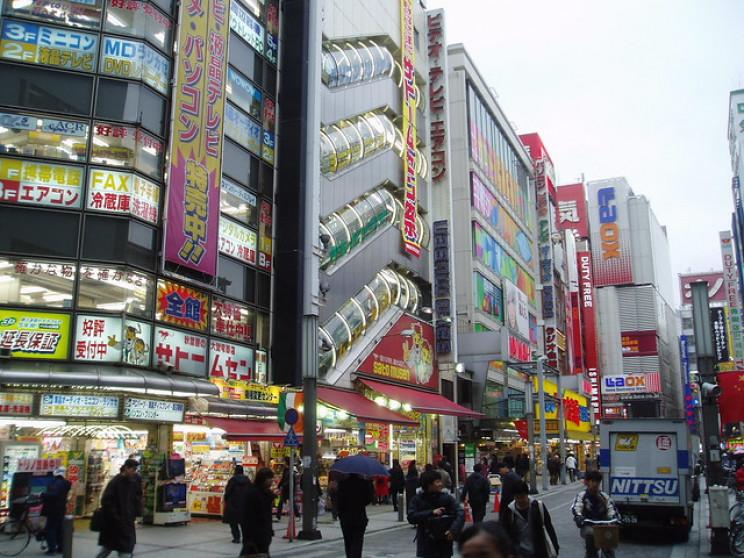 tokyo tour guide akihabara