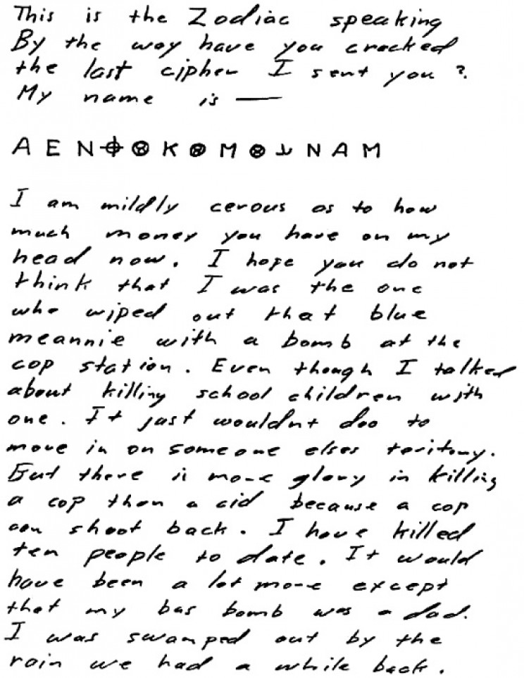 August 7, 1969 letter from