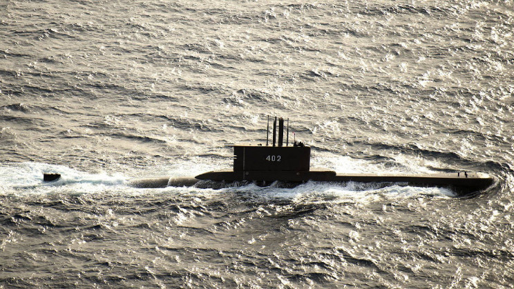 The Missing Indonesian Submarine Located With 53 Crew Members Dead