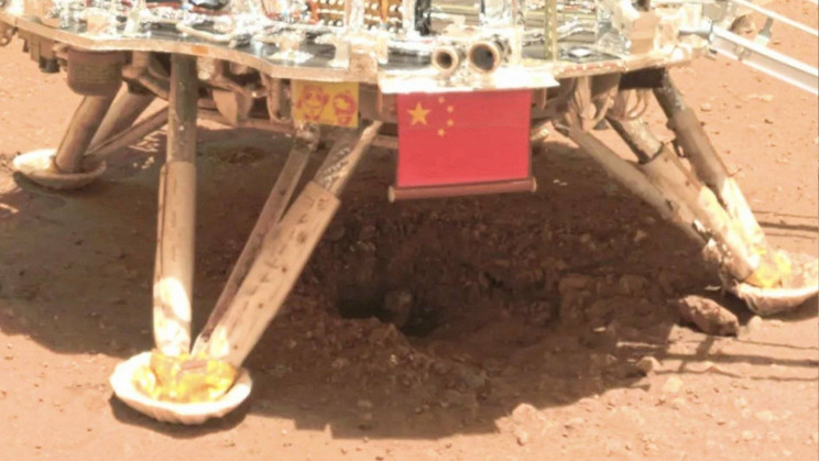 Big Hole Bored by China's Rover May Signal Problems for Bigger Landers