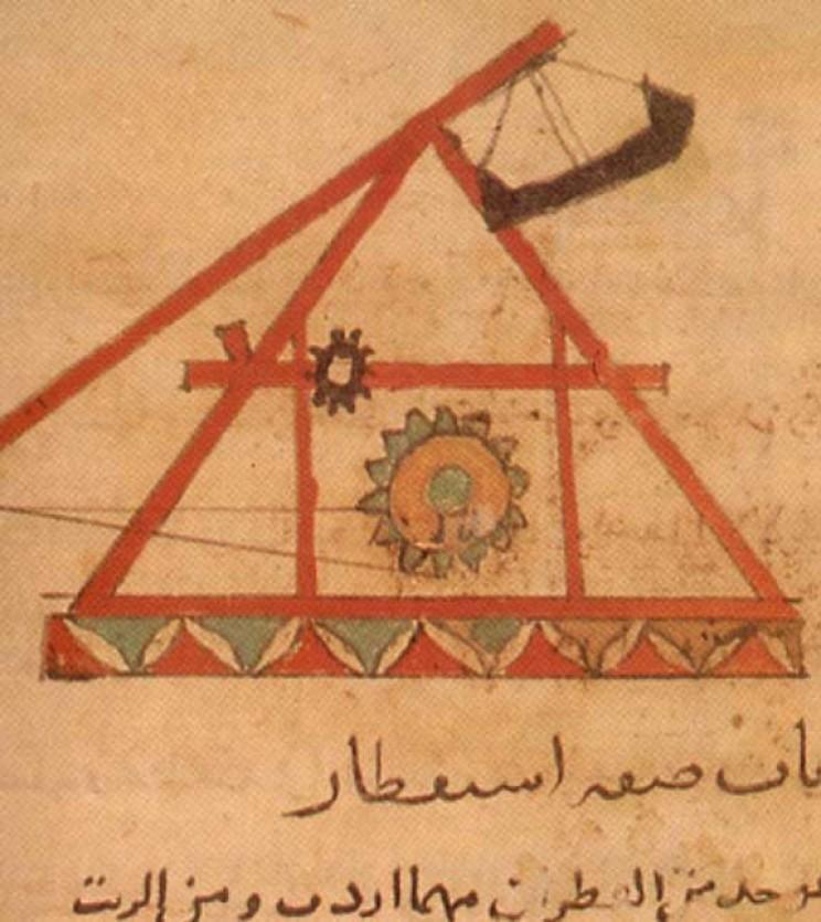 muslim inventions trebuchet