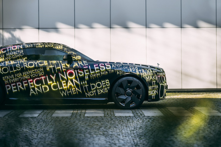 Rolls-Royce's First All-Electric Vehicle Will Hit the Road in 2023
