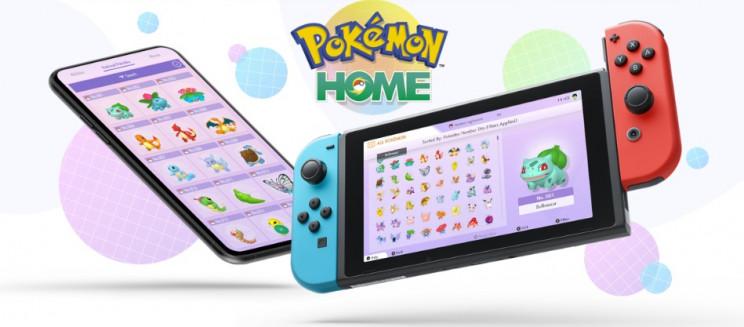 pokemon home costs