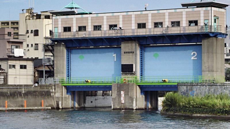 japan flood gates